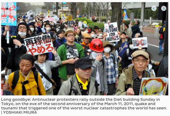 Tokyo protests31113